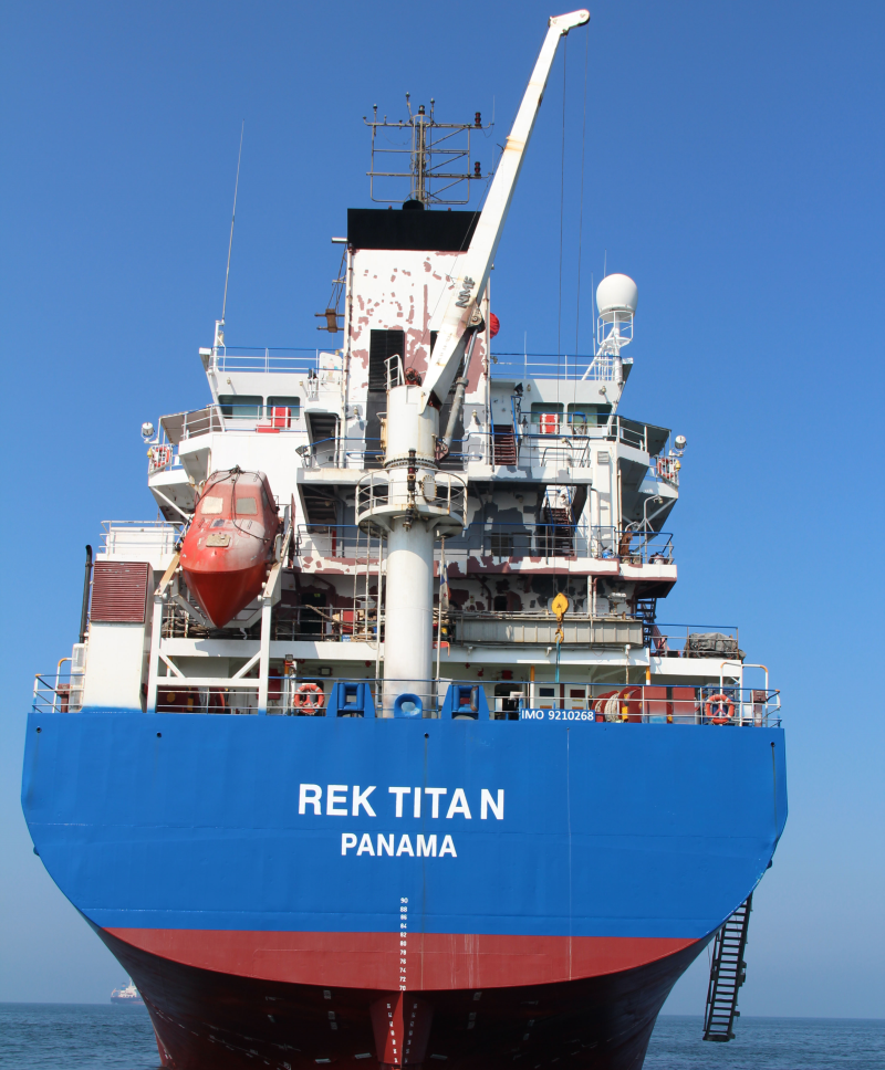 IMO: 9210268 DWT: 7643 T