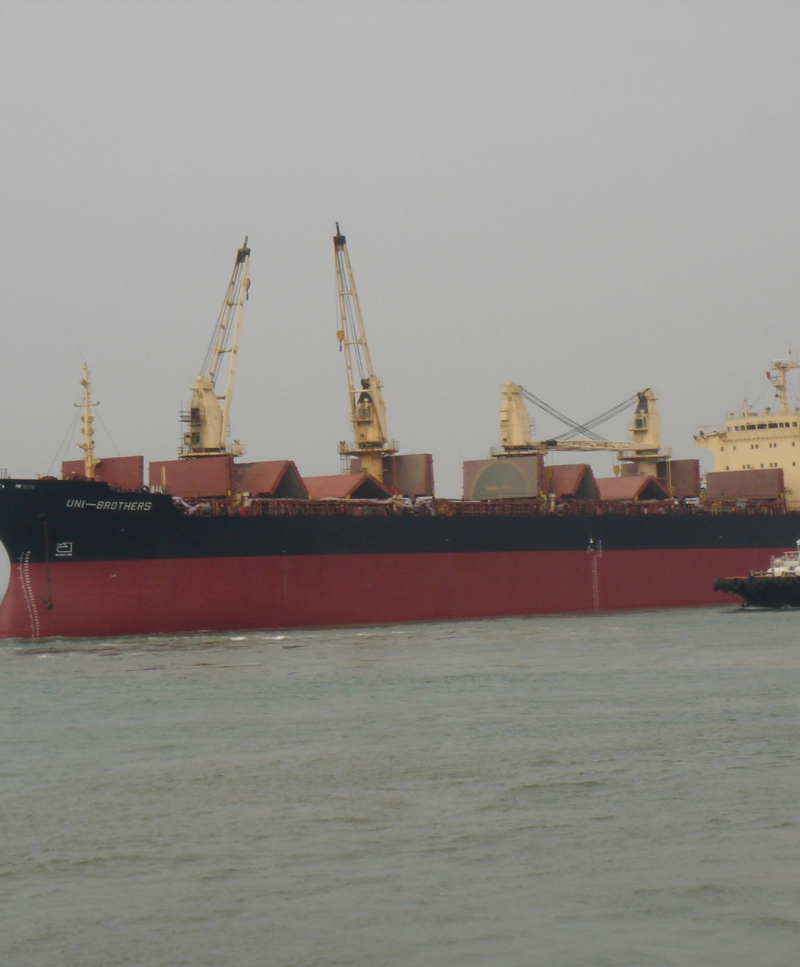 IMO: 8312071 DWT: 28094 T