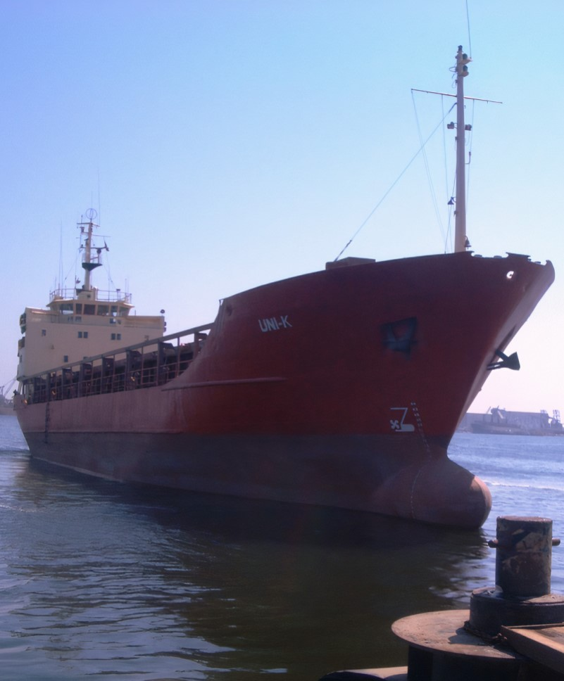 IMO: 7611547 DWT: 2103 T